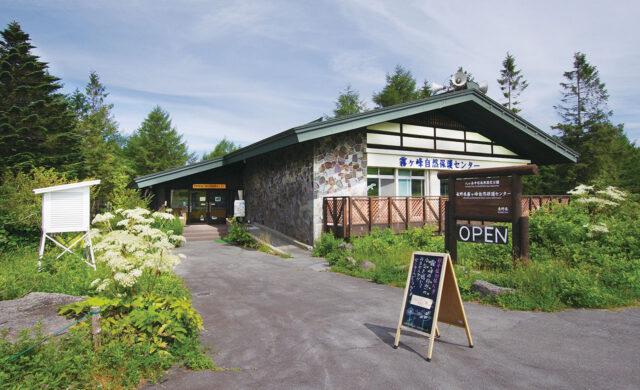 霧ヶ峰自然保護センターの建物を外側から見た様子。