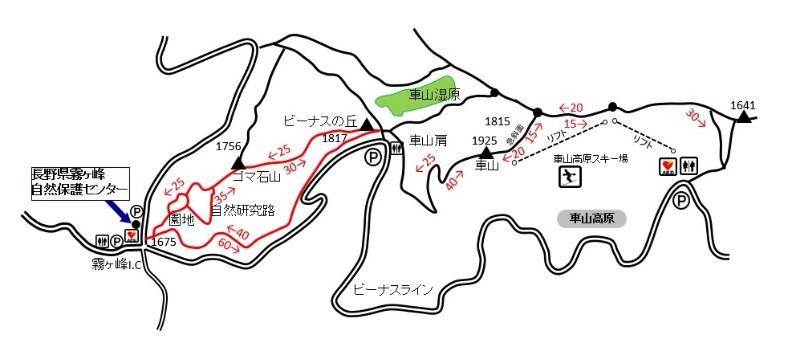 車山肩までの周回コースの地図