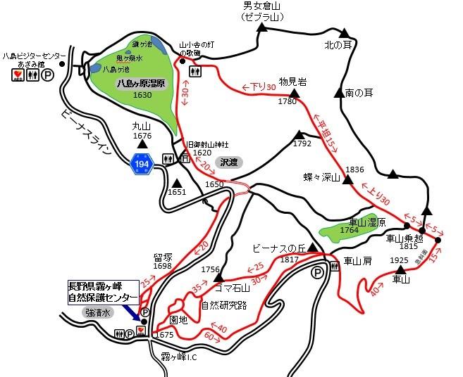 車山から蝶々深山、沢渡まで回る周回コースの地図