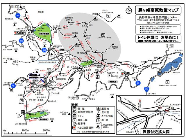 霧ヶ峰高原散策マップ