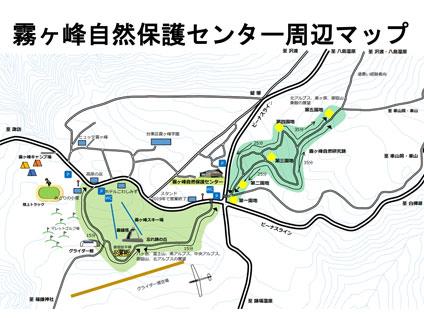 霧ヶ峰自然保護センター周辺マップ